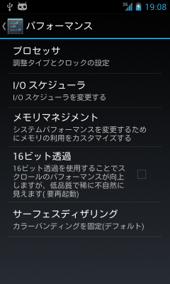 device-2012-10-23-190901.png