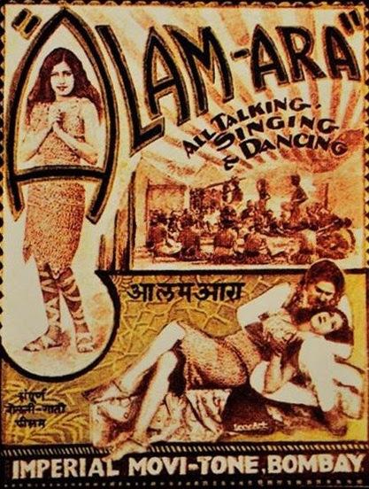 File:Alam Ara poster, 1931.jpg