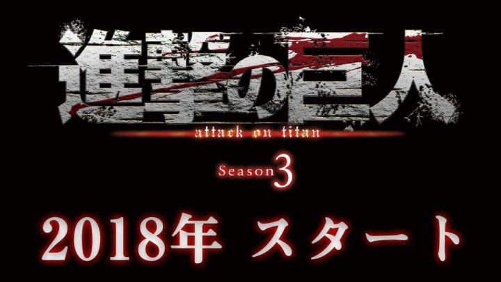 Image result for attack on titan season 3