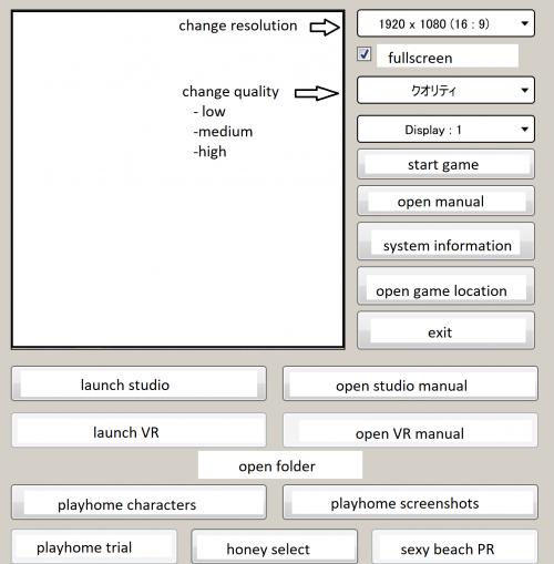 Playhome Interface Hgames Wiki