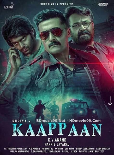 Kaappaan Full Movie Hindi Dubbed 480p