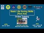 "Live Basic Life Saving Skills (First Aid)"" Online Training For Teachers"