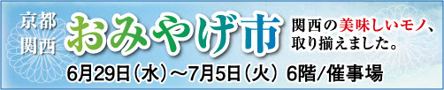 h280628miya_ban2.jpg