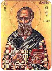 Μέγας Αθανάσιος: Γιατί οι άνθρωποι πίστευσαν ότι ο  Χριστός είναι ο Υιός και Λόγος του Θεού