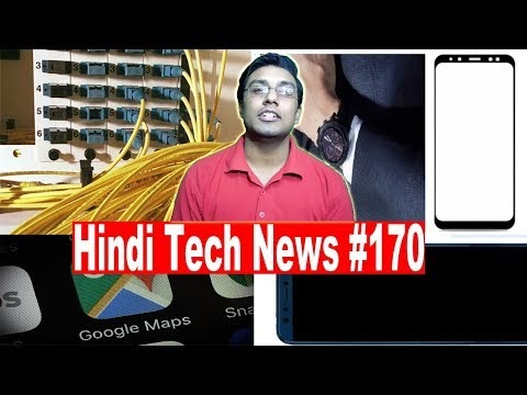 HindiTechNews #170- Gujrat Election Live Stream on Twitter,1 Gbps,Mi Smartwatch2,Galaxy A8,Honor9Lite