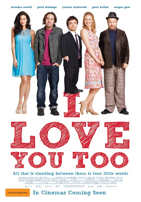 I Love You Too 2010 Film