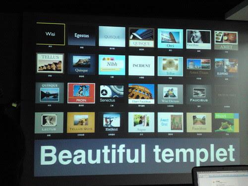 Keynote擁有多樣化的樣板