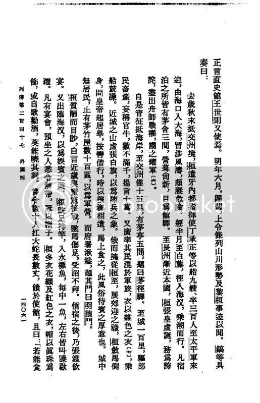Tong Cao