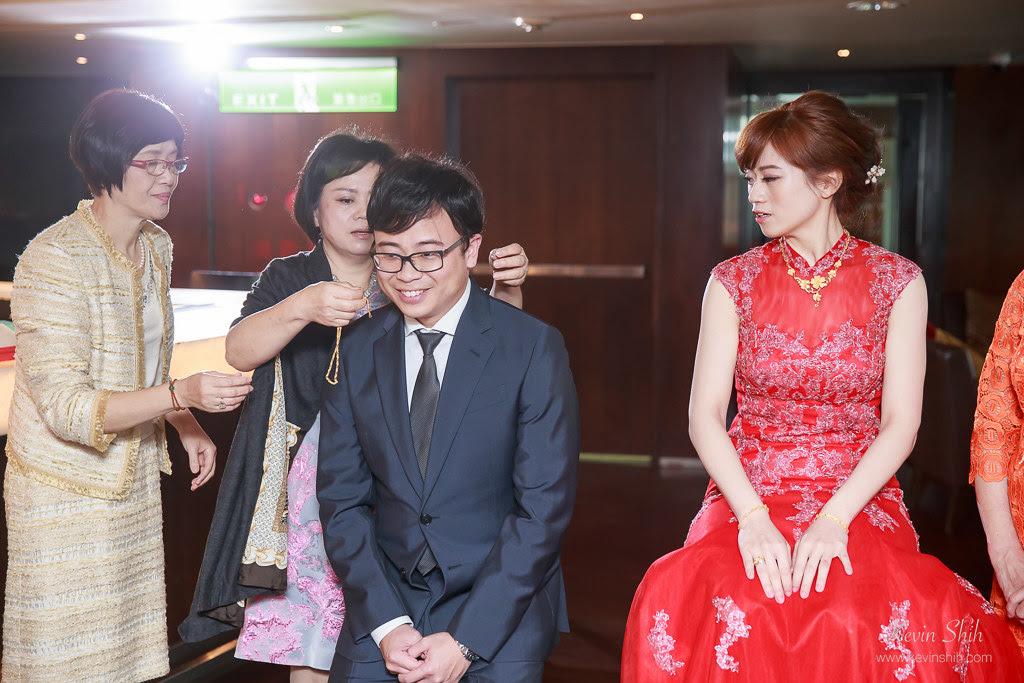 台中亞緻婚攝-文定儀式_029