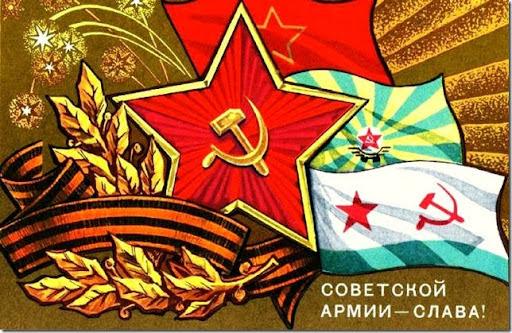 Archivo:Ejercito ruso 11-1-.jpg