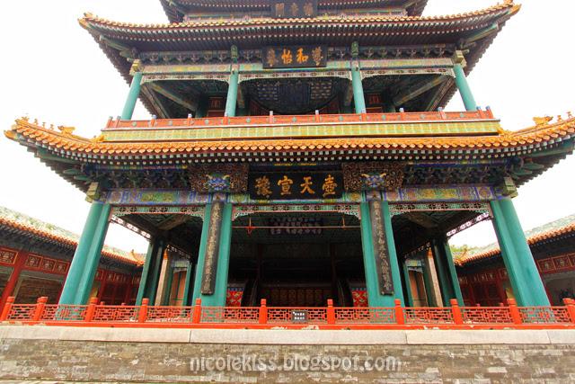Entertainment Palace, Forbidden City, Beijing