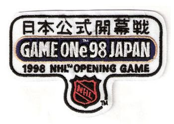 Game ONe Japan 98 logo