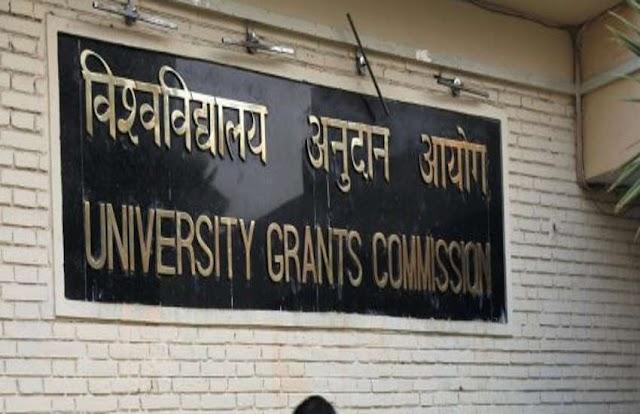 UGC Online Open Courses: विद्यार्थियों के लिए 124 यूजी और 46 पीजी ओपन ऑनलाइन कोर्सेस शुरू, जानें पूरी डिटेल्स