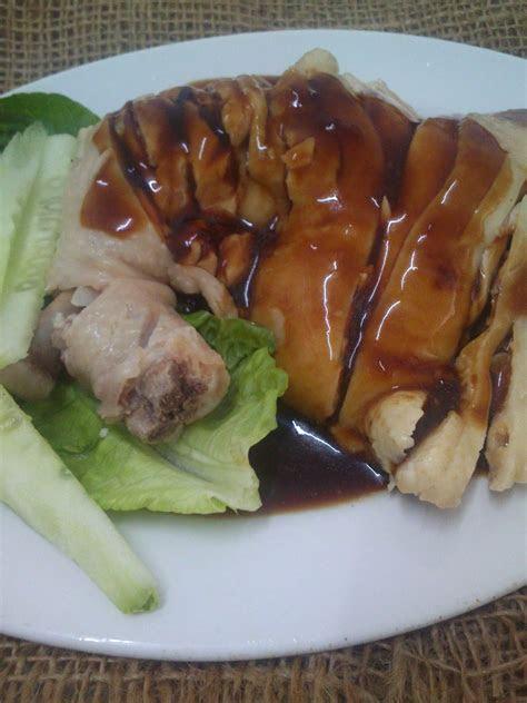 patyskitchen chinese steam chicken ayam kukus cina