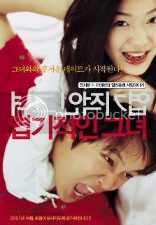 Yeopgijeogin Geunyeo / My Sassy Girl