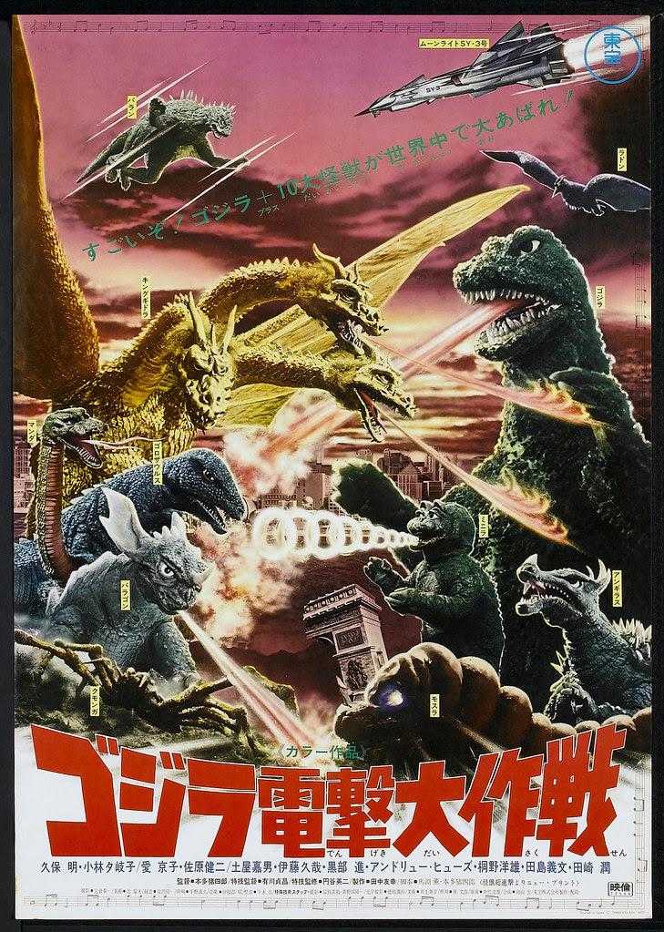 Destroy All Monsters (Toho, R-1972)