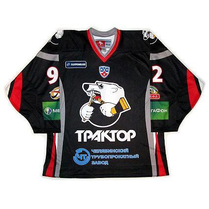 Traktor Chelyabinsk 10-11 jersey, Traktor Chelyabinsk 10-11 jersey