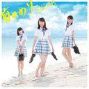 Maenomeri / SKE48