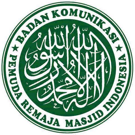 logo bkprmi badan komunikasi pemuda remaja masjid