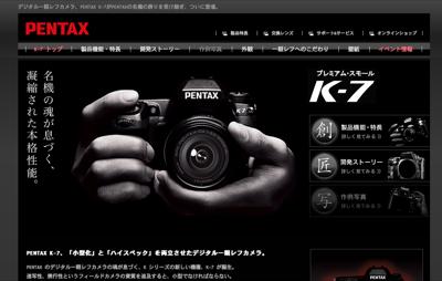pentax_k7.png