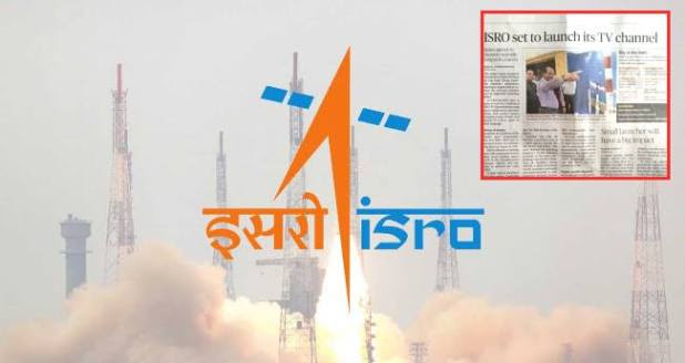 ISRO is all set to launch a TV Channel so that Kids get inclined towards Science