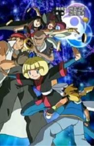 Pokemon_Battle_Frontier