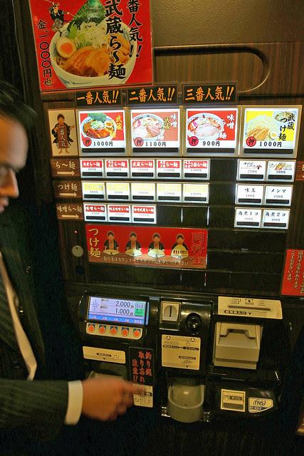 Choose your ramen by vending machine