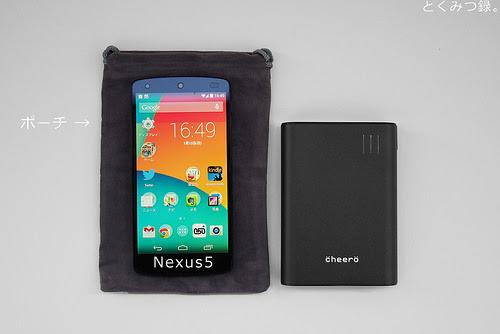 マルチデバイス対応 cheero Power Plus 2 10400mAh 大容量モバイルバッテリー