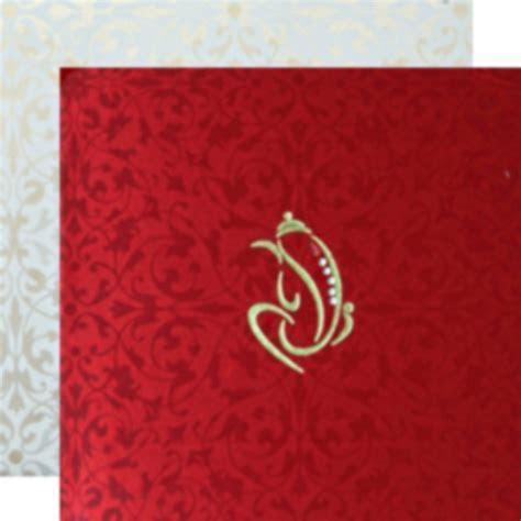 Ganesha For Invitation Card   Joy Studio Design Gallery