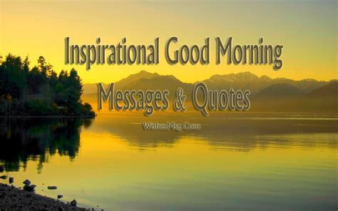 Inspirational Good Morning Messages   Wishes & Quotes
