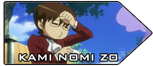 http://animestebane.blogspot.com/2015/09/indicacoes-da-semana-63-kami-nomi-zo.html