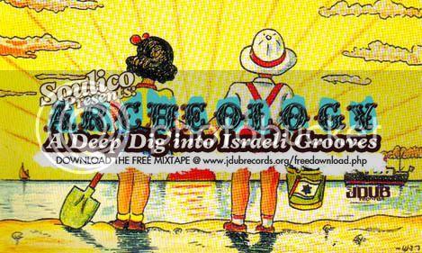 Soulico Mixtape Poster