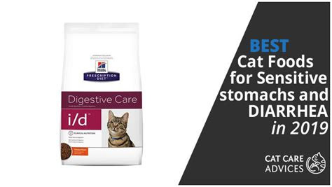 cat foods  diarrhea sensitive stomachs