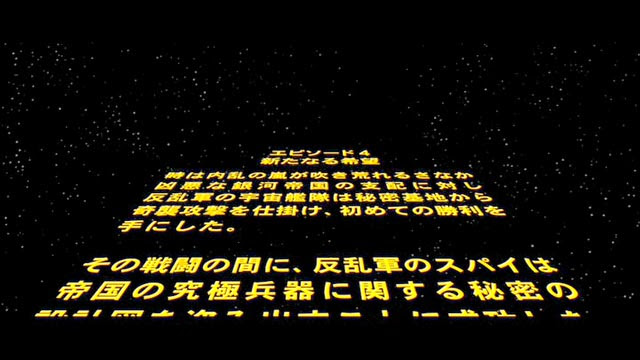 Star Wars Quotes In Japanese Nihonshock
