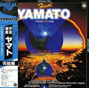 YAMATO synthesizer fantasy