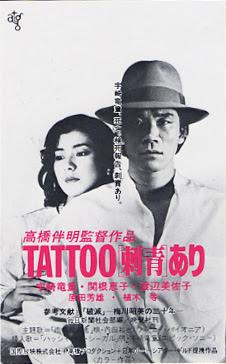 tattoo ���