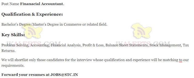 Srinagar Technology Consultants STC Recruitment 2019