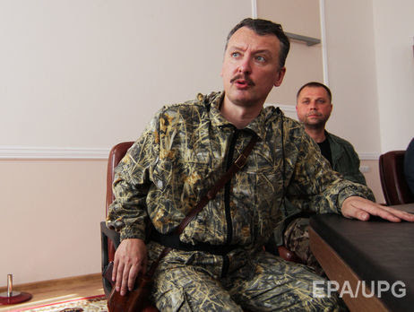 """Гиркин: Не менее половины """"друзей"""" Путина только и ждут удобного момента, чтобы вцепиться ему в глотку"""