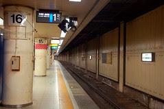 Narita Express pulls in on Sobu Rapid track #1