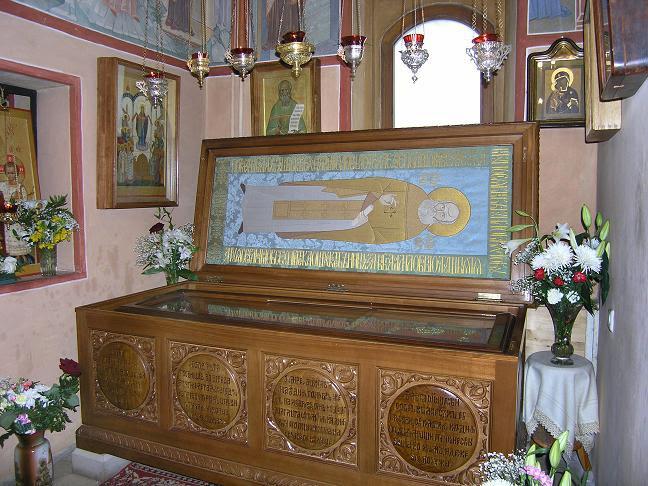 Мощи святого праведного Алексия Мечёва