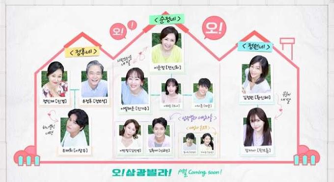 """Drama KBS Mendatang """"Oh! Samkwang Villa"""" Umumkan Line-up Pemeran dan Hubungan Karakter oleh - informasiunik.xyz"""