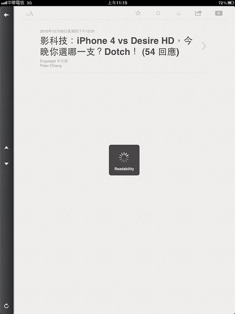 Reeder for iPad - 2