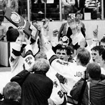 1987 Sioux trophy photo 1987Siouxtrophy.jpg