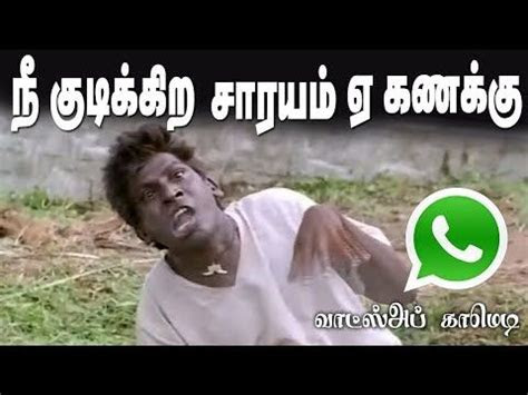 vadivel comedy youtube comedy vadivelu comedy tamil