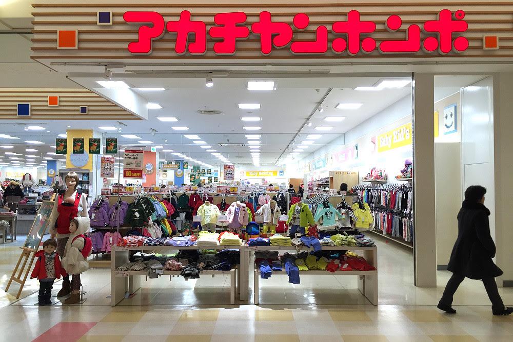 tokyo 698