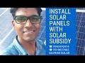 Install Solar Panels with Solar Subsidy