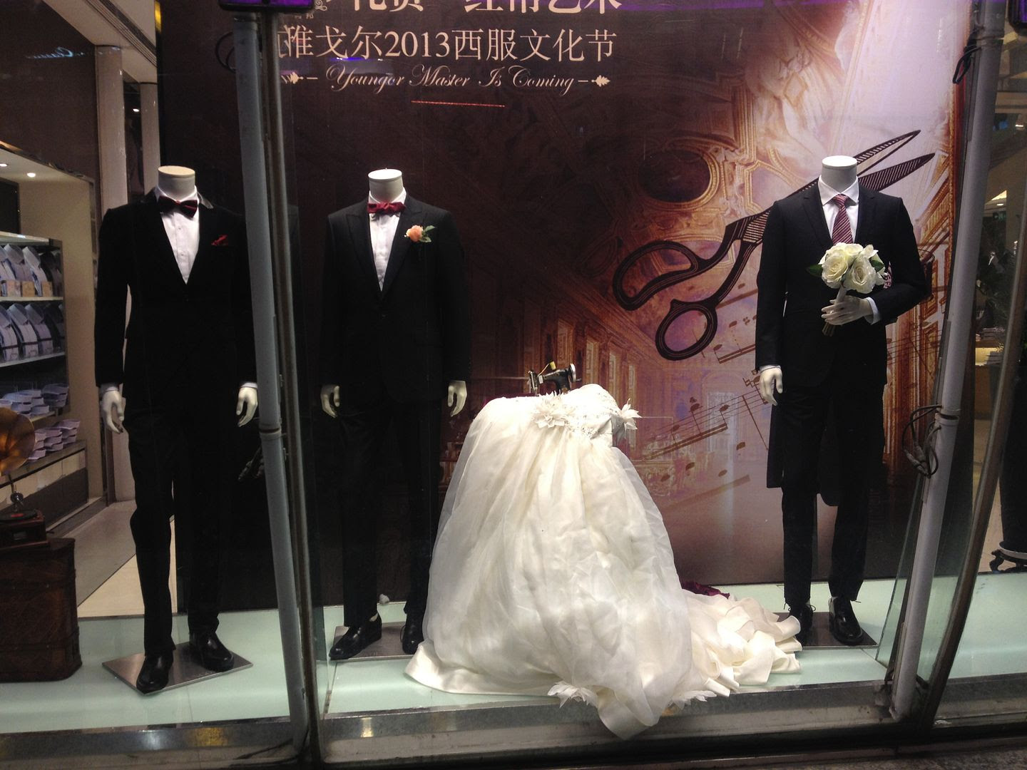 Rumpled wedding dress in Shanghai, China photo 2013-09-16201959_zps4878da7b.jpg
