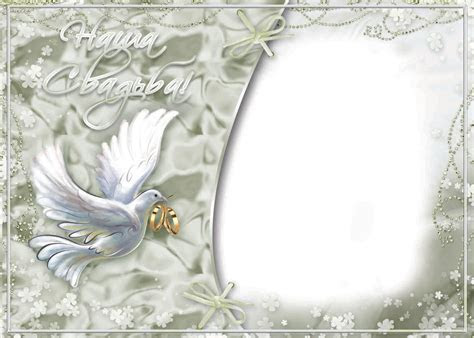 Wedding PNG Psd Free Download Transparent Wedding Psd