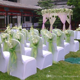 2019 Wedding Props Table Wedding Supplies Spandex Chair