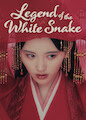 Legend of White Snake, The - Season 1